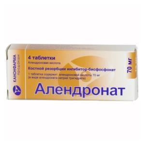 Лечение остеопороза биофосфонатами
